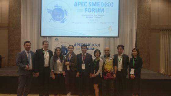 Компания «ФИС» выступила с докладом на международной конференции APEC в Бангкоке!