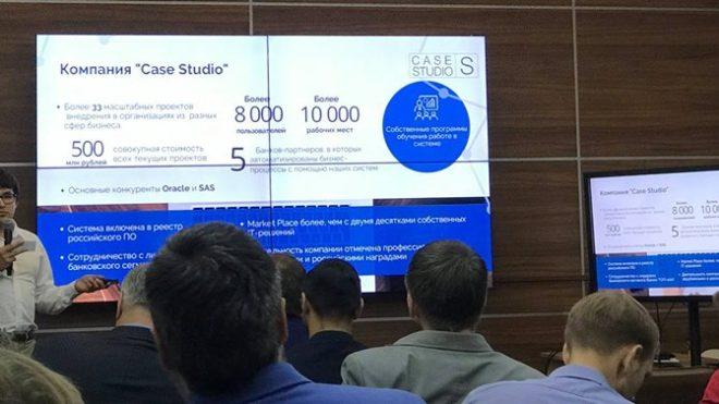 """Компания """"ФИС"""" выступила с докладом на сессии """"Сибирский наукополис"""""""