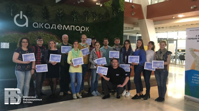 Сотрудники ФИС прошли курс обучения Сибинфоцентра