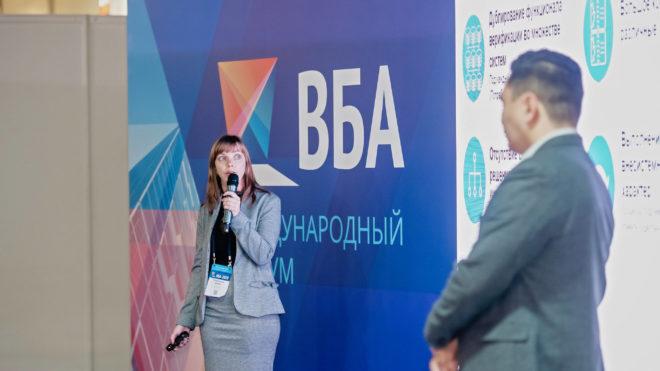 Доклад ФИС на ВБА-2019
