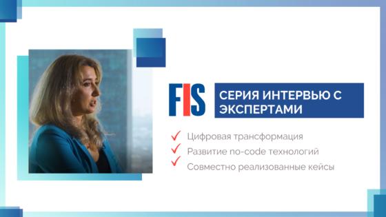 Видеоинтервью: Лариса Камардина, Volkswagen Bank Rus