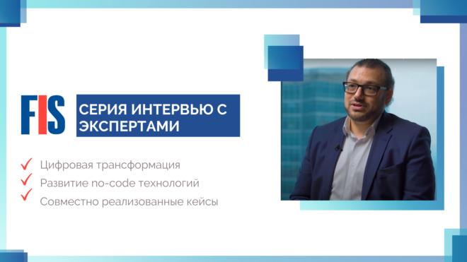 Видеоинтервью: Игорь Катенин, СЕВЕРГАЗБАНК