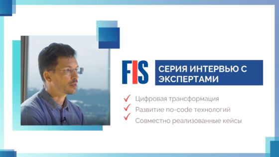 Видеоинтервью: Дмитрий Первухин, банк «Открытие»